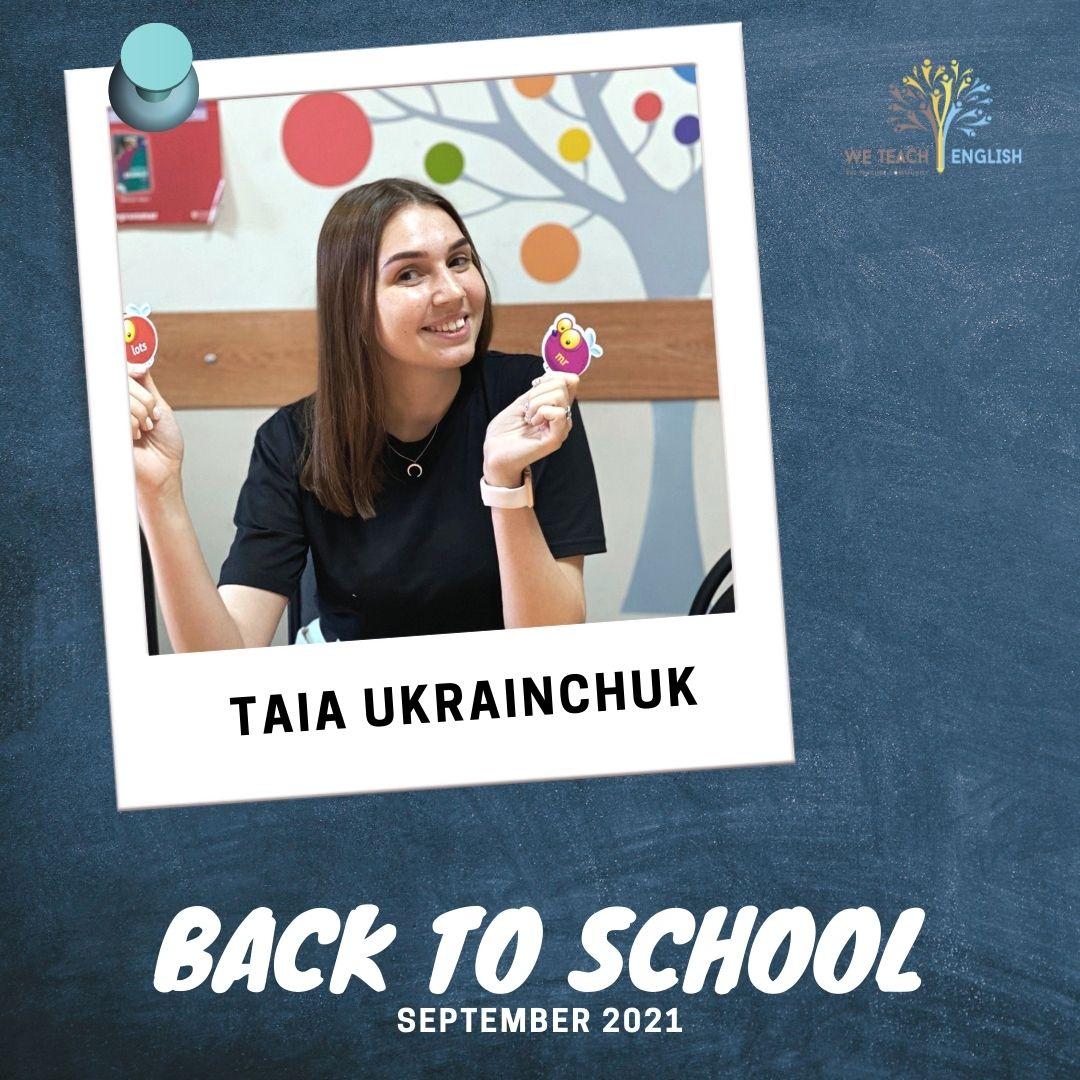 Taia Ukrainchuk