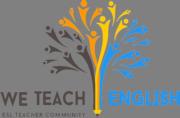 WeTeachEnglish.com - портал учителей английского языка