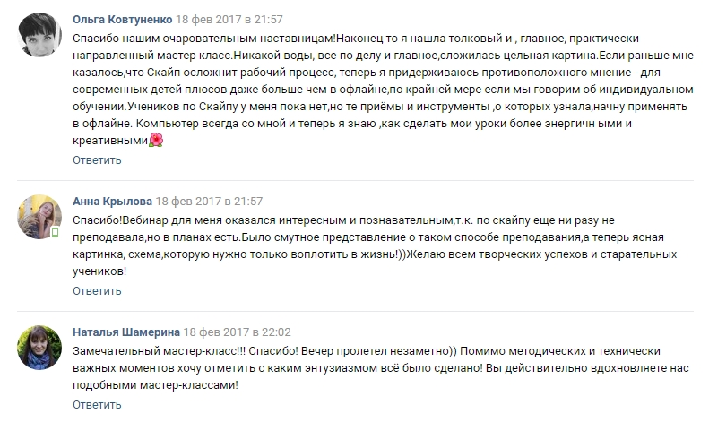 skypedetamotzyv3
