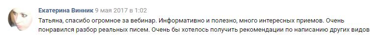 zno1.26.03