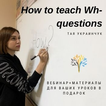 How to teach wh-questions